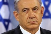 نتانیاهو: ایران و داعش مشکلات خاورمیانه اند!
