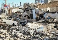 وقوع زلزله ۶ ریشتری در مرز عراق و كرمانشاه