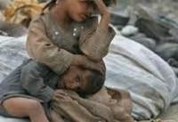 سازمان ملل: بیش از ۸ میلیون یمنی در یک قدمی قحطی هستند