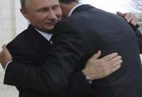 پوتین در سوریه اعلام کرد نظامیان روس از این کشور خارج می شوند