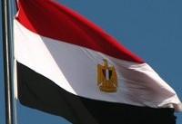 امضای قرارداد نهایی ساخت نیروگاه هستهای مصر