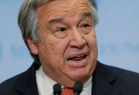 Guterres Report: Iranian Co. Slogan on Missiles Fired at Saudi Arabia