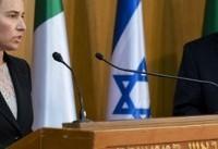 هشدار موگرینی به نتانیاهو در باره افزایش ناآرامی ها