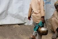 سازمان ملل : بیش از هشت میلیون یمنی یك قدم با قحطی فاصله دارند