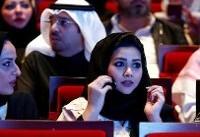 سینما رفتن پس از ۳۵ سال در عربستان آزاد می شود
