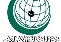 بیانیه ضد ایرانی نشست وزیران خارجه سازمان همکاری اسلامی در جده