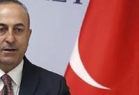 وزیر خارجه ترکیه: نشست سازمان همکاری اسلامی پیام روشنی در حمایت از قدس خواهد داشت