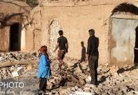 زلزله هجدک کرمان خسارت جانی نداشته است/۳ نفر مصدوم شدند
