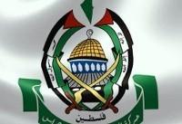 حماس آغاز انتفاضه سوم را اعلام کرد