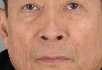 Man Arrested in 1995 Kidnapping of 9-Year-Old Girl