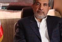 آصفی: خریداری ۱۳۰۰ بلیط جام جهانی توسط ایرانیهای خارج از کشور