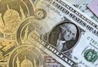 نوسان قیمت سکه/ دلار ۴۲۱۸ تومان