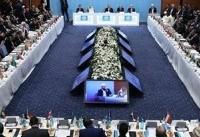 آغاز نشست اضطراری سازمان همکاری اسلامی درباره قدس/ ترکیه: تصمیم آمریکا شانس صلح را ازبین برد