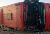 علت تصادف اتوبوس راهیان نور | تویوتایی که به اتوبوس دختران دانش آموز تصادف کرد