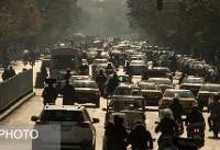 هوای تهران ناسالم برای گروههای حساس/بهبود نسبی کیفیت هوای تهران از فردا