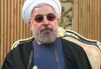 روحانی: قدس پایتخت دولت فلسطینی خواهد بود