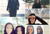 همسران محجبه بازیکنان رئال مادرید+عکس