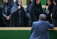 تصاویر/ حاشیههای جلسه امروز مجلس