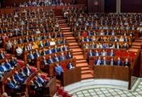 نشست اضطراری روسای پارلمانهای عربی در مغرب