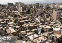 خرید خانه در تهران با کمتر از ۷۰ میلیون تومان