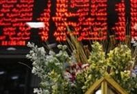 بورس تهران به پله ۹۲ هزار واحدی رسید