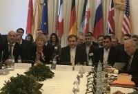 توقف جلسه کمیسیون برجام به احترام پرچم ایران