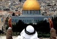 استانبول؛ میزبان اجلاس سران کشورهای اسلامی