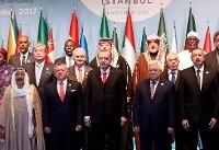 دولت فلسطین به مرکزیت قدس شرقی به رسمیت شناخته میشود/محکومیت تصمیم ترامپ