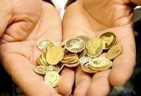 سکه طرح قدیم ۲ هزار تومان گران شد
