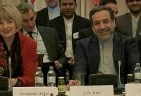 دهمین کمیسیون مشترک برجام به ریاست عراقچی و اشمید