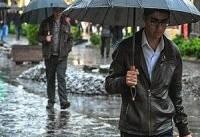 باران، میهمان شهر&#۸۲۰۴;های جنوبی کشور می&#۸۲۰۴;شود/ آغاز بارش برف از شنبه در برخی از نقاط کشور