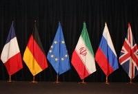 دهمین نشست کمیسیون مشترک برجام در وین برگزار شد
