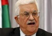 تشکیل دولت فلسطین بدون پایتختی قدس شرقی امکانپذیر نیست