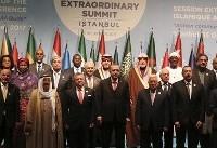روحانی در استانبول: باید مانع اجرای اقدام غیرقانونی آمریکا شویم