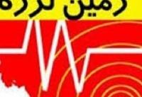 زلزله ای به بزرگی ۴ ریشتر بار دیگر حوالی هجدک در استان کرمان را لرزاند