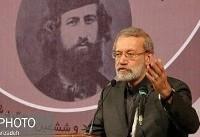 برای پایدار ماندن سرافرازی ایران در درون کشور وحدت ایجاد کنیم