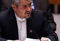 اتهامات آمریکا برای سرپوش گذاشتن بر جنایات عربستان در یمن است