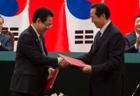 China, S. Korea eye warmer ties following tensions
