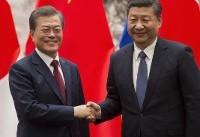 South Korean President Moon in China on visit to repair ties