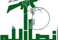 واکنش سخنگوی انصارالله یمن به اظهارات ضد ایرانی نیکی هیلی در سازمان ملل