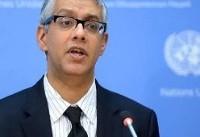 سازمان ملل: مدارکی دال برتشخیص سازنده موشک های شلیک شده از یمن به عربستان وجود ندارد