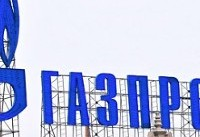 تفاهمنامه گازپروم روسیه برای تولید گاز مایع در ایران