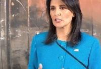 شوی مضحک آمریکا علیه ایران با لولههای آهنی/خوش رقصی سعودیها برای واشنگتن ناکام ماند