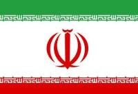 بیانیه نمایندگی ایران در سازمان ملل در واکنش به اتهامات نماینده دائم آمریکا علیه ایران