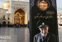 تشییع پیکر قدیمی ترین نقارهزن حرم رضوی (عکس)
