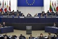 پارلمان اروپا برنامه موشکی ایران را «تهدید امنیتی» خواند!