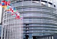 اورشلیم پست مدعی شد: پارلمان اروپا خواستار توقف برنامه موشکی ایران شده است