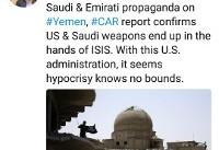 ظریف: تسلیح داعش با سلاح های آمریکایی و سعودی