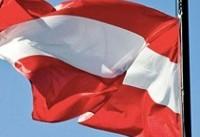 توافق دولت اتریش بر سر تشکیل کابینه ائتلافی