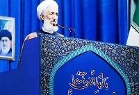 ۲۴ آذر؛ گزارش نماز جمعه تهران